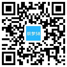 [织梦模板]响应式新闻技术博客类模板(自适应手机端)