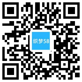 [织梦模板]中英双语微电子科技类网站模板(带手机端)