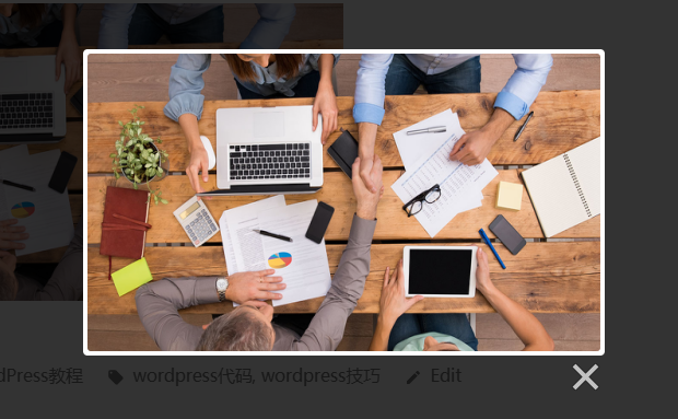 [WordPress教程]纯代码实现图片灯箱lightbox效果