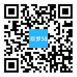 [织梦模板]响应式日化食品零食类网站模板(自适应手机端)