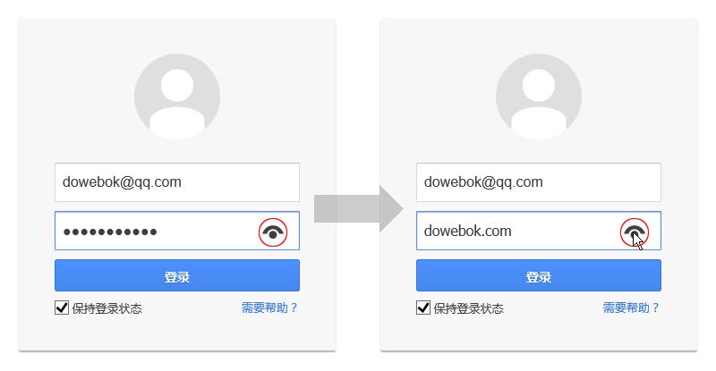 [代码样式]jQuery显示隐藏密码插件jquery.toggle-password