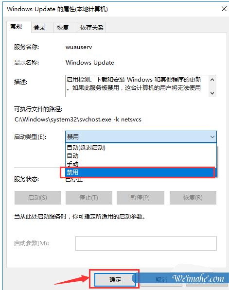 [系统知识]解决配置windowsupdate失败还原更改