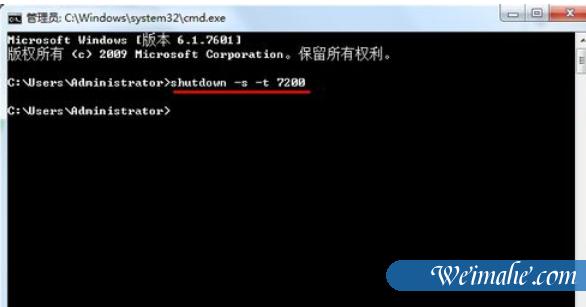 [系统知识]电脑自动关机命令怎么设置和取消