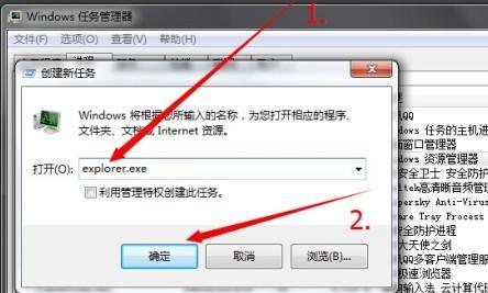 [系统知识]win10电脑出现apphangxprocb1的应对办法