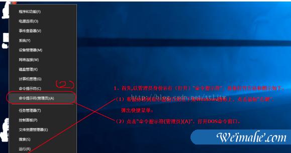 [系统知识]win10系统bitlocker解锁后如何上锁