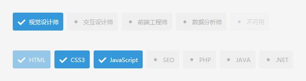[代码样式]Labelauty – jQuery单选框/复选框美化插件