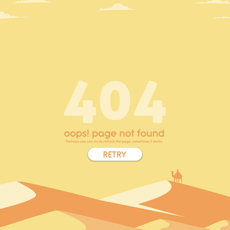 [代码样式]沙漠元素扁平404错误页面(EPS/AI)