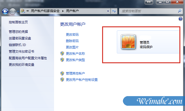 [系统知识]win7远程桌面连接设置方法