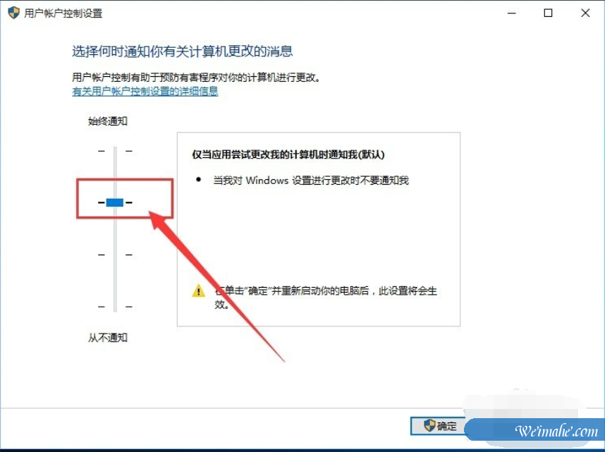 [系统知识]win10系统中edge浏览器打不开的解决方法
