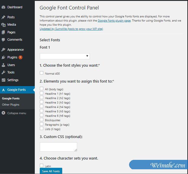 如何将自定义字体添加到您的WordPress网站