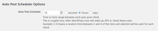 如何在WordPress中批量安排帖子