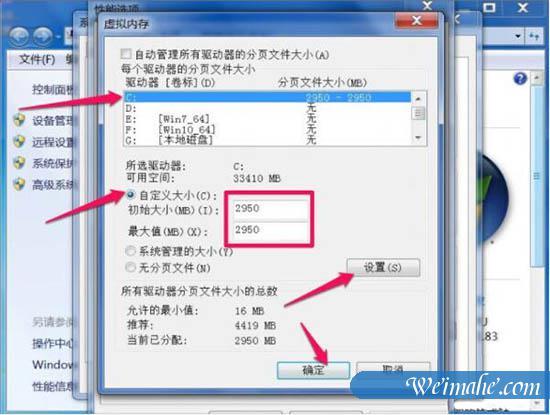 [系统知识]win7系统dcom server process意外终止的解决方法
