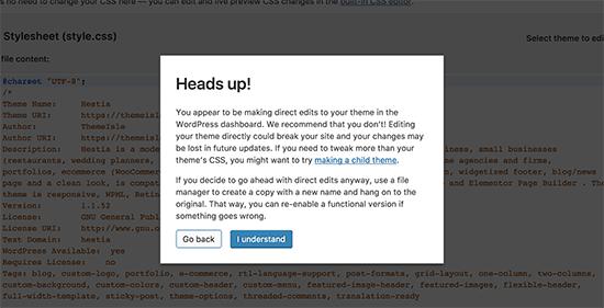 如何从WordPress管理面板中禁用主题和插件编辑器