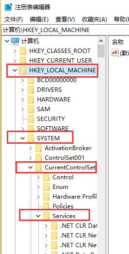 [系统知识]win7系统ahci模式怎么开启