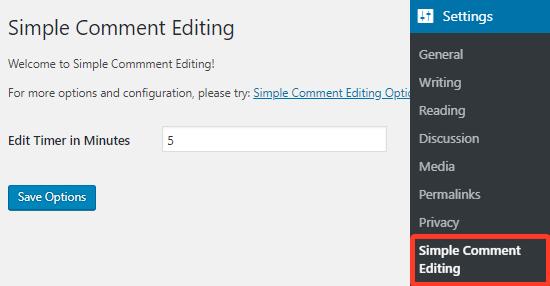 如何允许用户在WordPress中编辑他们的评论