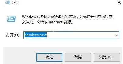 [系统知识]win10系统windows安全中心永久关闭教程