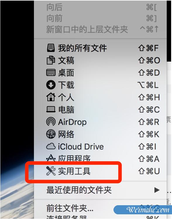 [系统知识]mac笔记本电脑安装win10系统的方法