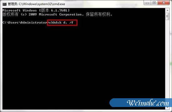 [系统知识]windows7系统回收站无法清空的解决方法
