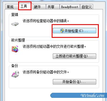 [系统知识]win10系统中u盘被写保护怎么解除