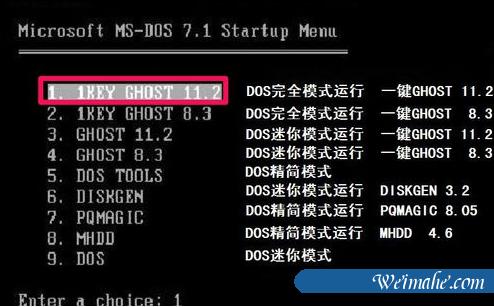 [系统知识]一键ghost硬盘重装系统的详细操作方法