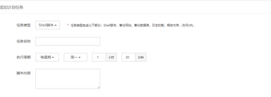 [网站优化]LINUX服务器几个简单实用的安全策略