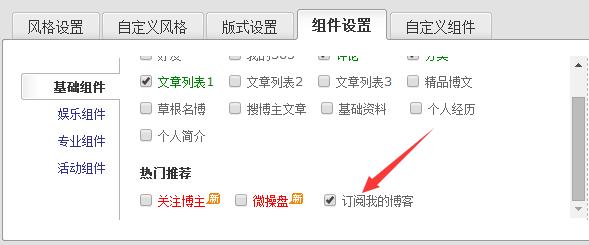 [网站优化]如何利用新浪博客发外链和引流?[网站SEO]