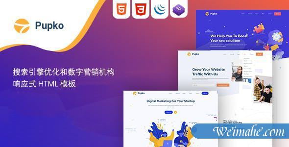 互联网科技软件公司网站CSS3模板