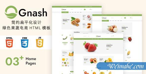 全宽布局绿色果蔬食品电商网站模板