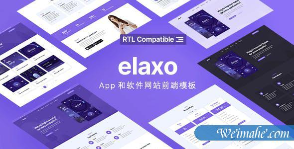 App和软件网站前端HTML模板