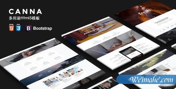 扁平个人企业网站Html5模板