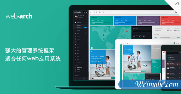 bootstrap后台管理模板