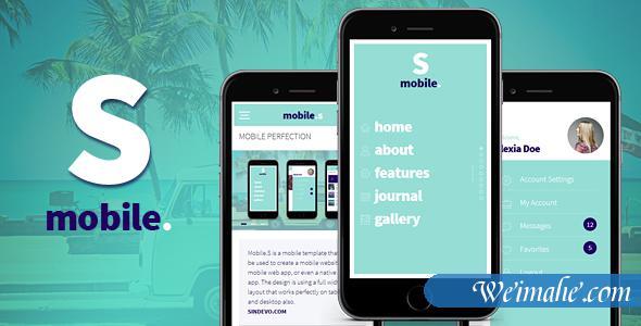 framework7手机网站模板MobileS