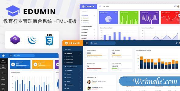 教育行业管理后台系统HTML模板