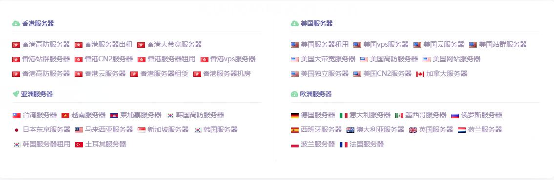 梦飞服务器开春嗨购,香港服务器租一送一,续费8折起
