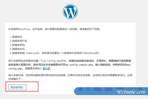 如何用阿里云服务器搭建wordpress个人网站?