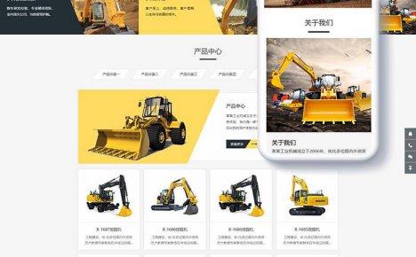 [织梦模板]响应式推土机挖掘机机械类网站模板(自适应手机端)