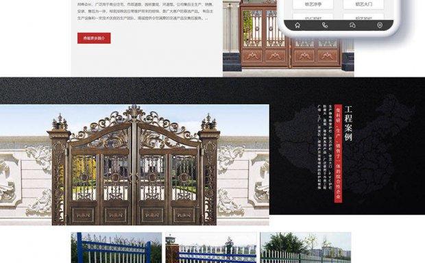 [织梦模板]道路护栏交通设施类网站模板模板(带手机端)