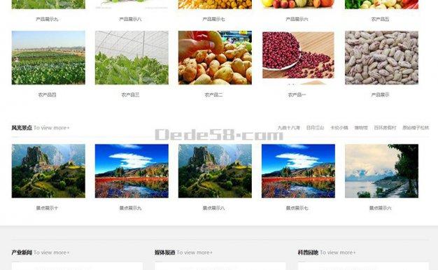 [织梦模板]响应式生态蔬菜类企业模板(自适应手机端)