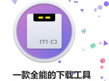 [实用软件]清爽开源免费的全能下载工具-Motrix(跨平台、支持 BT / 磁力链 / 百度网盘)