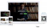WordPress主题推荐之在线学习教育培训课程商城企业主题 Slearn
