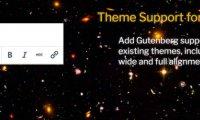 WordPress插件 - 插件分享:Theme Support for Gutenberg