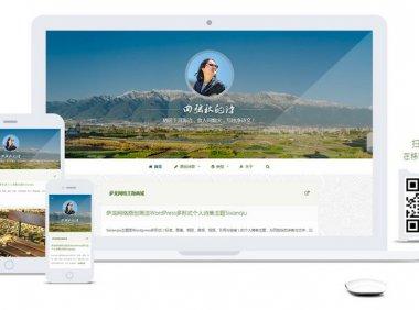 WordPress主题推荐之简约多形式博客主题Sixianqiu