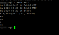 [主机运维]为Centos系统的服务器更改所在时区