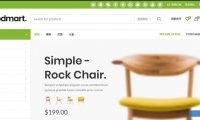 Woodmart教程:Woodmart主题如何设置logo