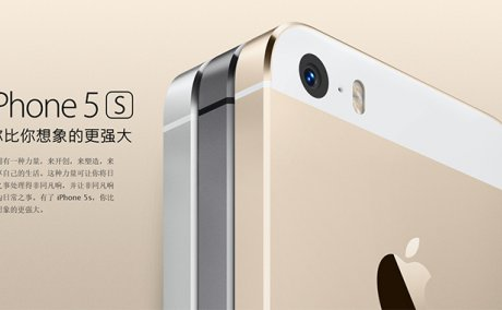 [代码样式]onepage-scroll制作iPhone 5s页面