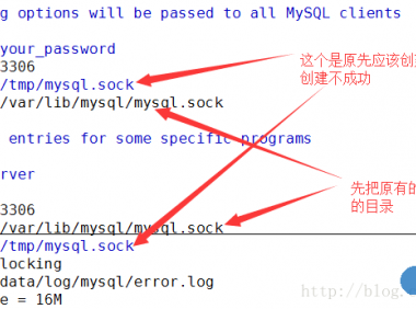 "解决宝塔环境下友点CMS出现""Can 't connect to local MySQL server through socket '/var/lib/mysql/mysql.sock '(2)""的问题"