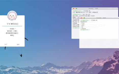 自适应个人主页开源html模版-NutssssIndex
