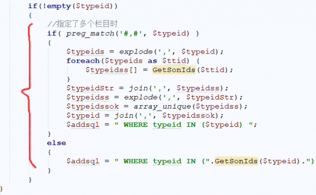 织梦dede:tag调用指定多个栏目的TAG标签